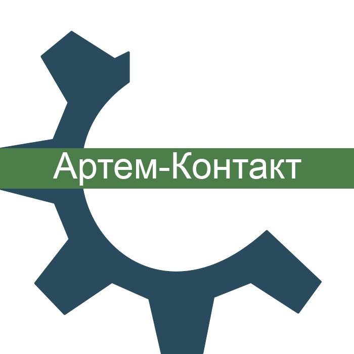 Артем-Контакт