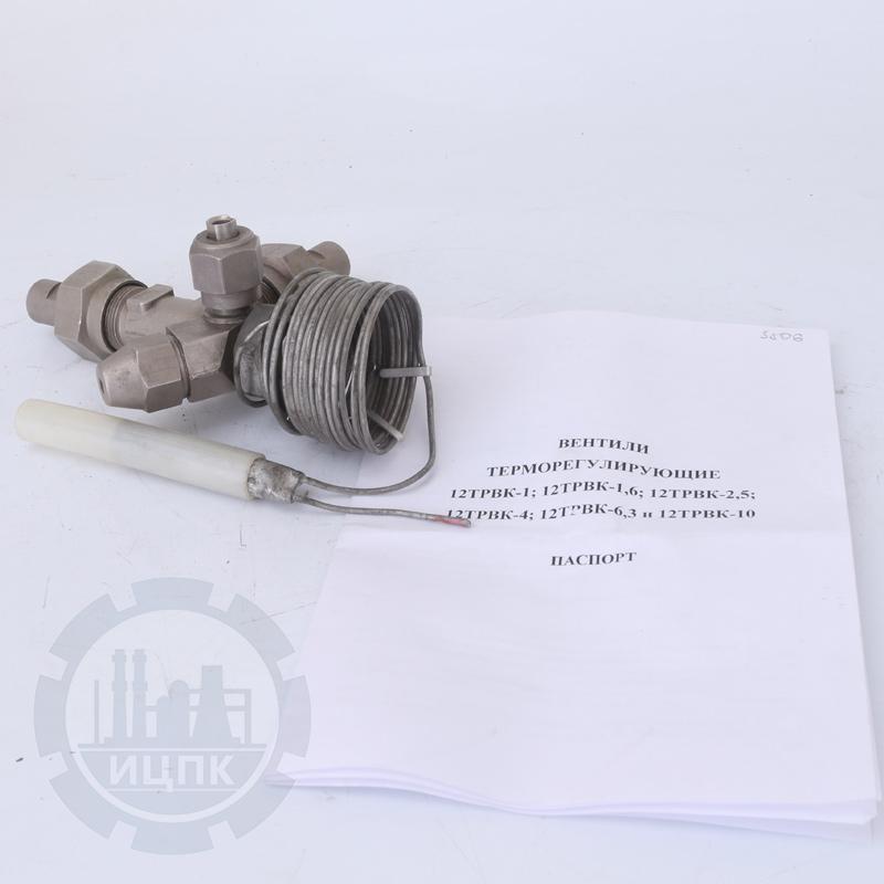 12ТРВК-1 вентиль терморегулирующий фото №1