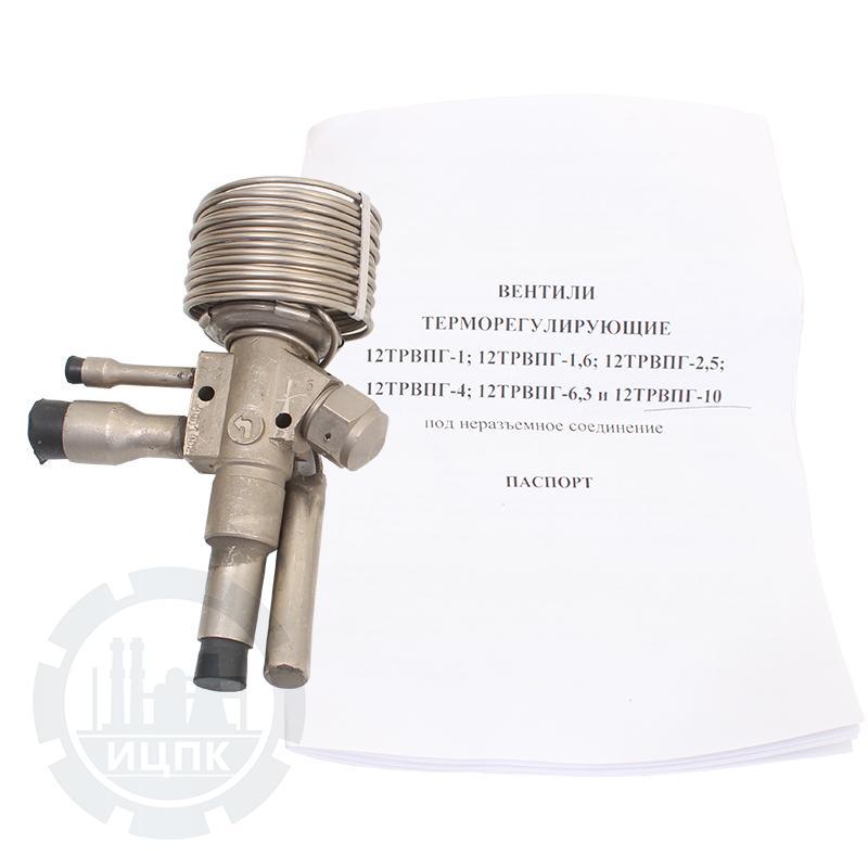 Вентиль терморегулирующий 12ТРВПГ-10 фото №2
