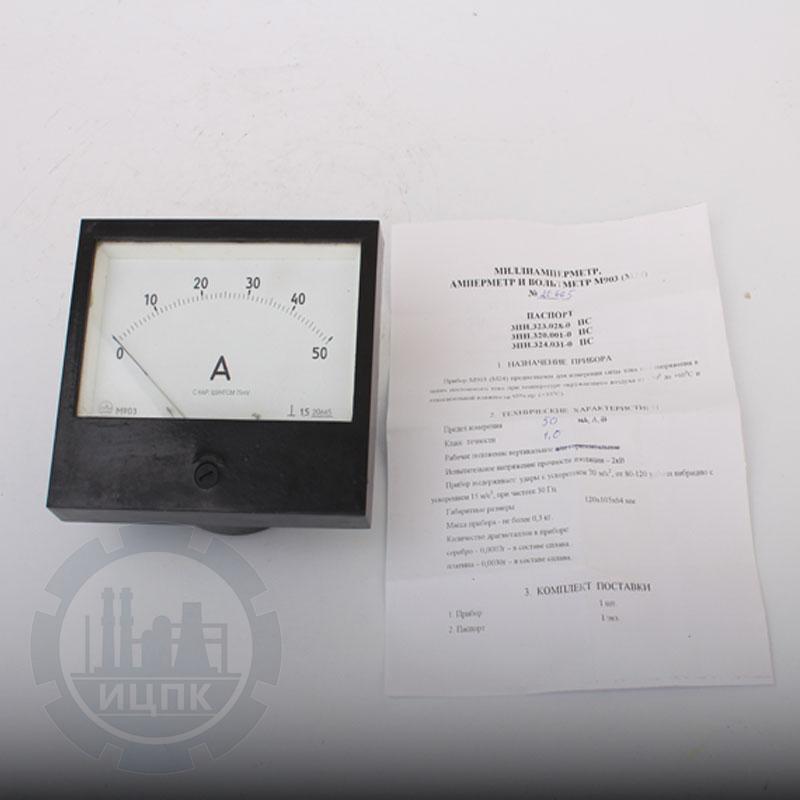 Амперметр М903 (М24) фото №1