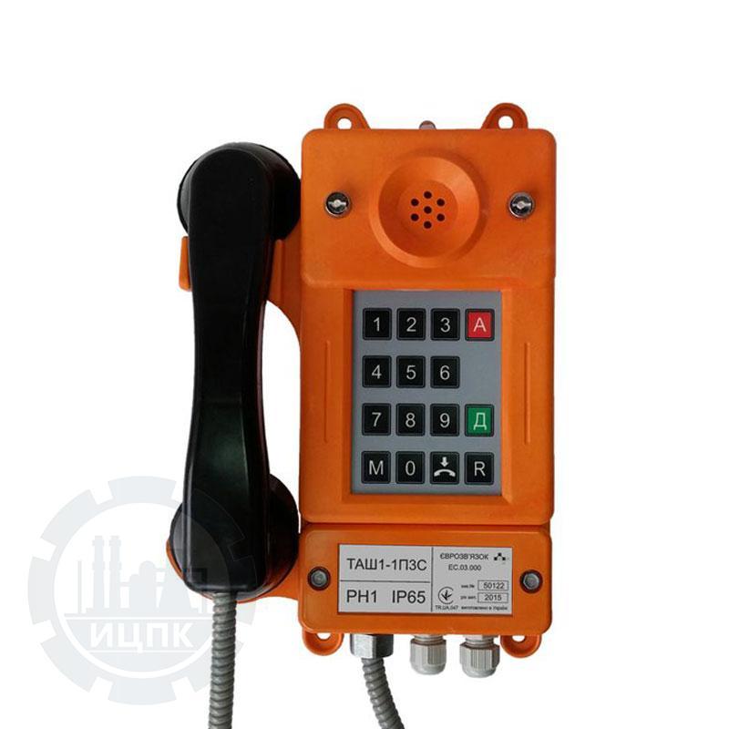Аппарат телефонный ТАШ1-1П3С фото №1