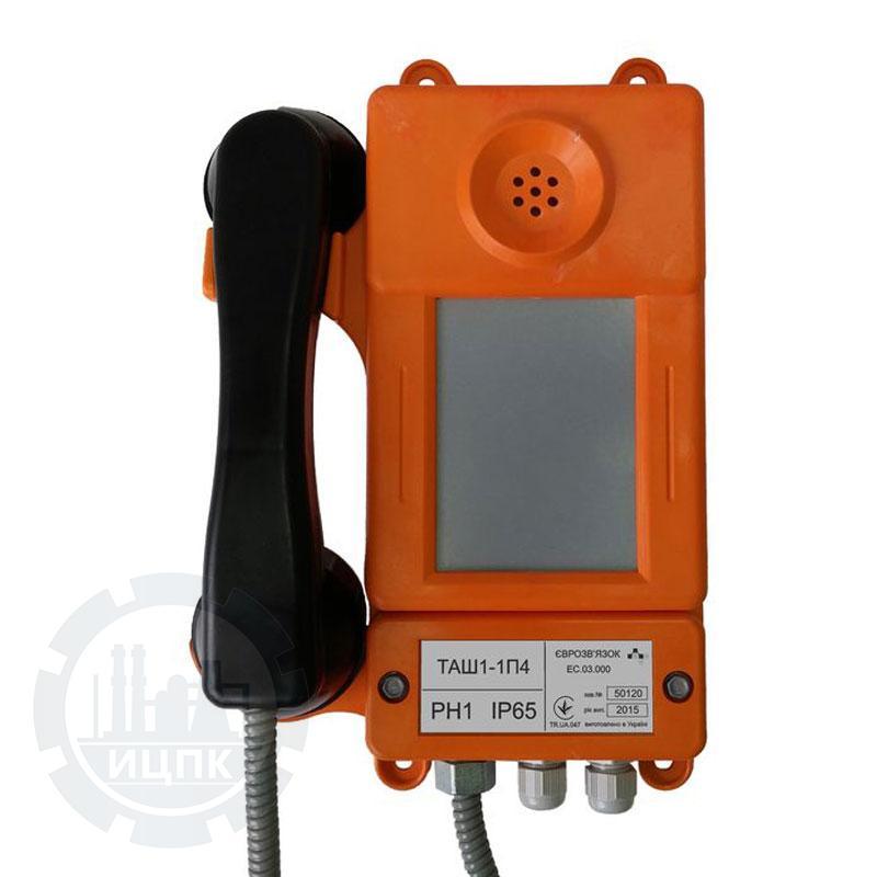 Аппарат телефонный ТАШ1-1П4 фото №1