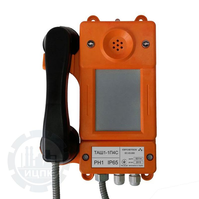 Аппарат телефонный ТАШ1-1П4С фото №1