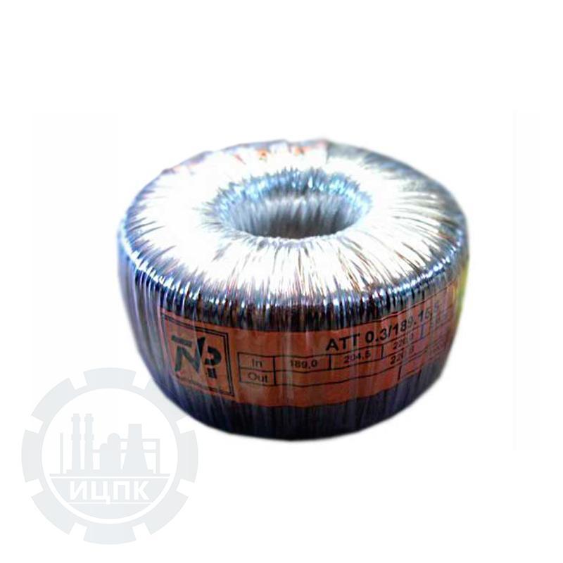 АТТ 0.3/189.15,5 автотрансформатор тороидальный  фото №1
