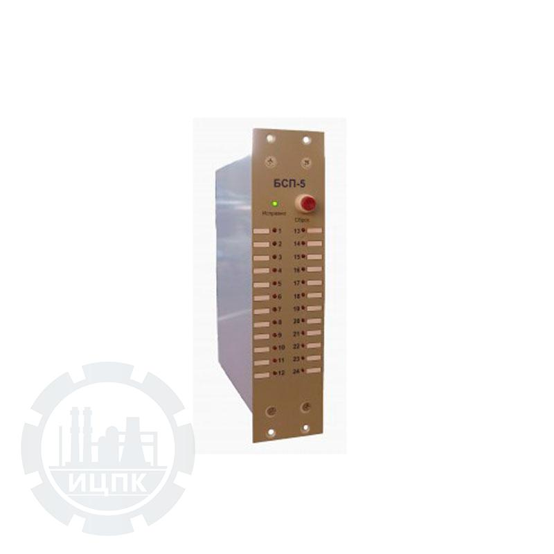 БСП-5 блок сигнализации и управления фото №1