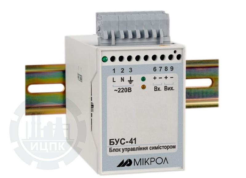 Блок управления внешним оптосимистором БУС-41  фото №1