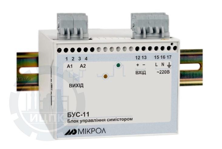 Блок управления симистором БУС-11 фото №1