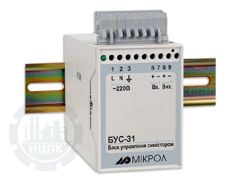 Блок управления внешним симистором БУС-31  фото №1