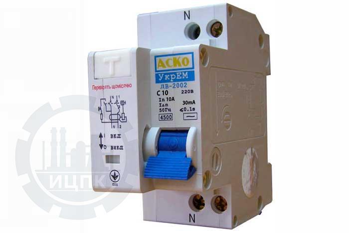 Дифференциальный выключатель ДВ-2002 10А 30мА фото №1
