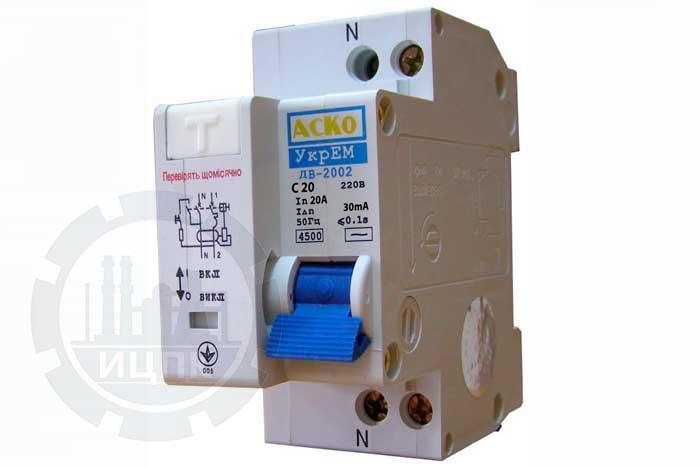 Дифференциальный выключатель ДВ-2002 20А 30мА фото №1