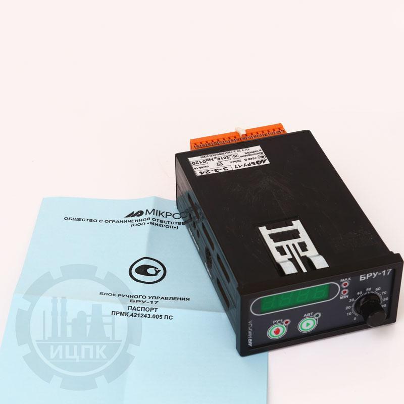 Блоки ручного управления аналоговый БРУ-107  фото №3