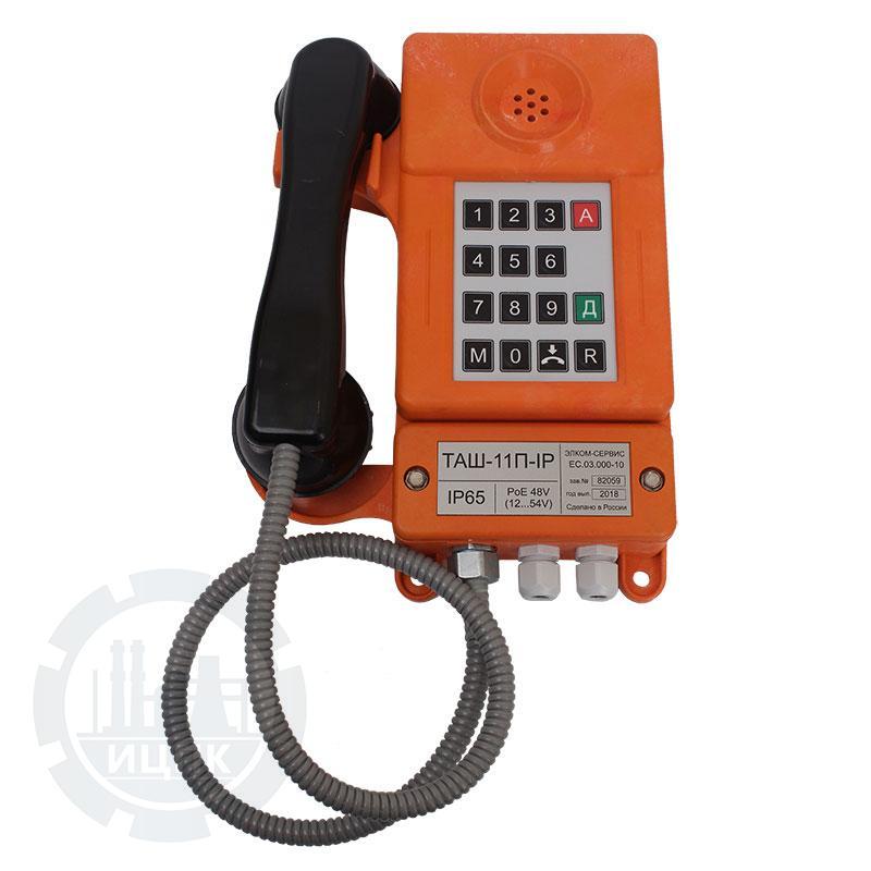 Аппарат телефонный ТАШ-11П-IP-С фото №1