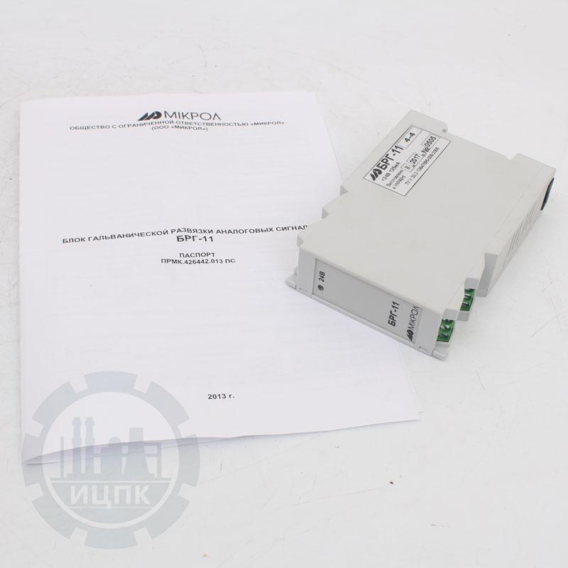 Блок гальванической развязки аналоговых сигналов БРГ-11 фото №3