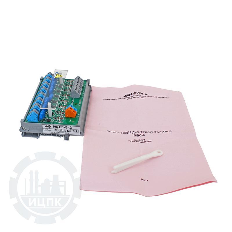 Модуль ввода дискретных сигналов переменного тока 220В МДС-8  фото №1