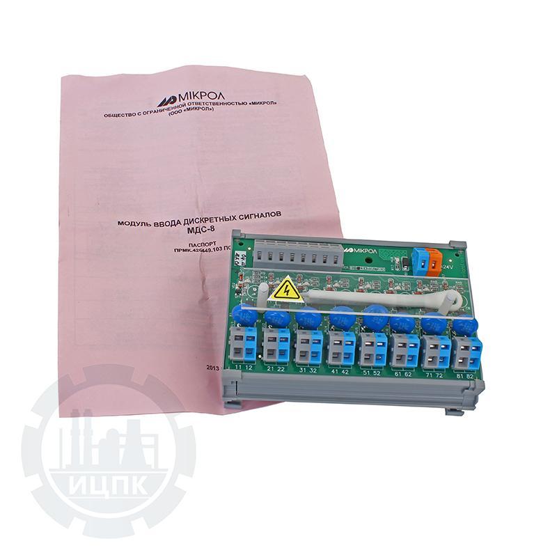 Модуль ввода дискретных сигналов переменного тока 220В МДС-8  фото №2