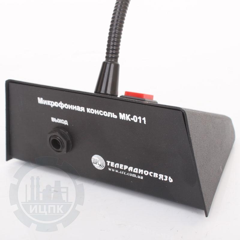 МК-011 микрофонная консоль фото №2