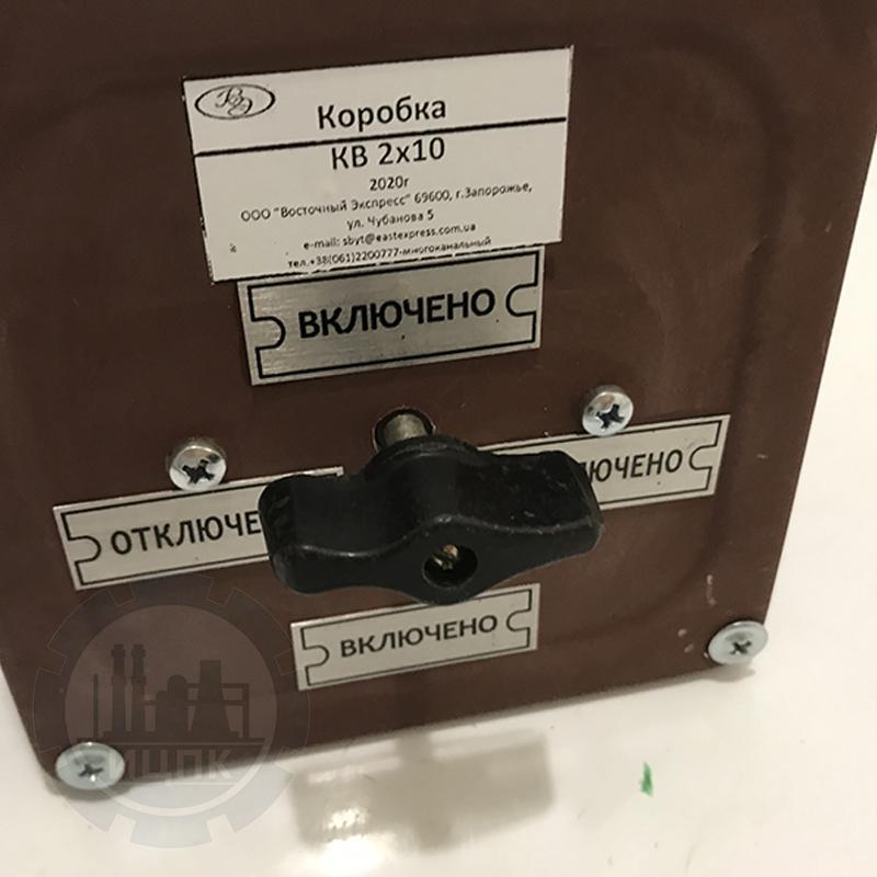Коробка протяжная с выключателем КВ 2-10 фото №2