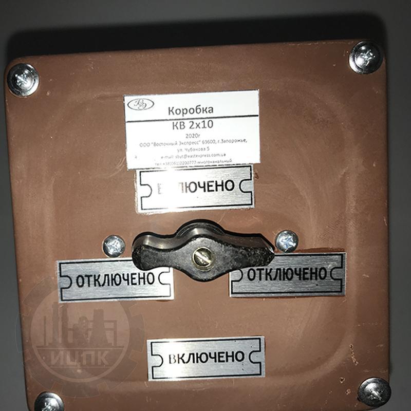 Коробка протяжная с выключателем КВ 2-10 фото №3