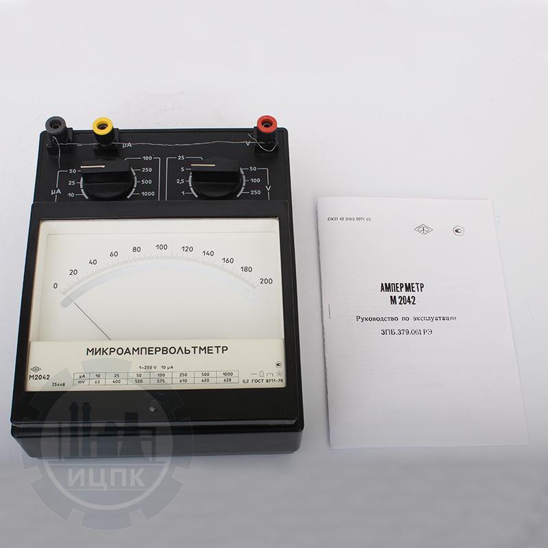 Микроампервольтметр М2042 фото №2