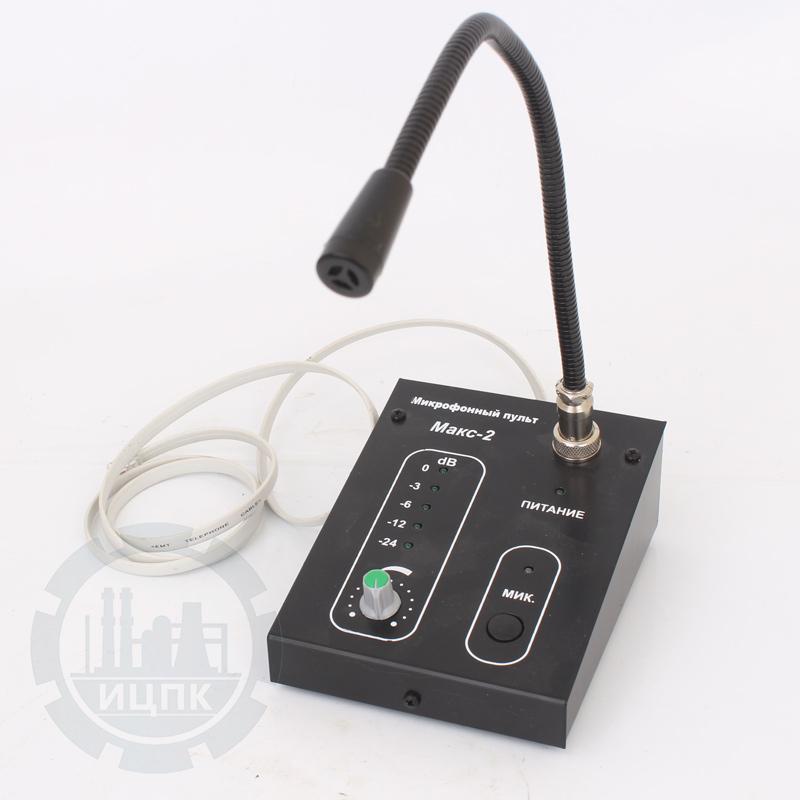 Макс-2 микрофонный пульт фото №1