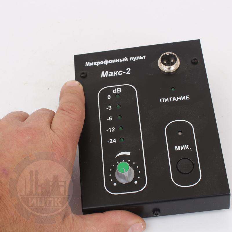 Макс-2 микрофонный пульт фото №2