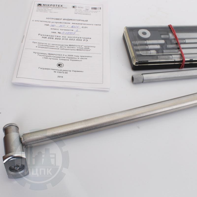 НИ-100-250.1000-0,01 кл.2 нутромер  фото №2