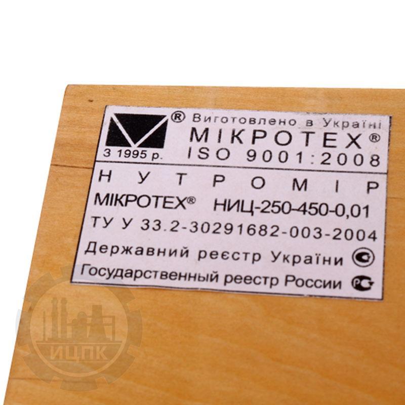 НИЦ 250-450 0,01 нутромер  фото №3