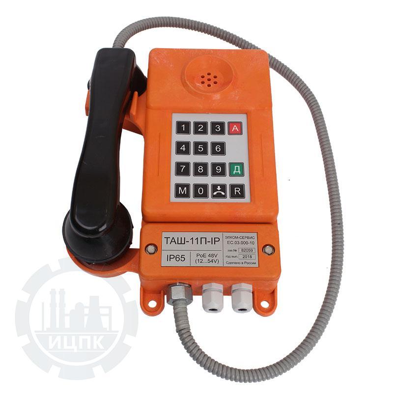 Аппарат телефонный ТАШ-11П-IP-С фото №4