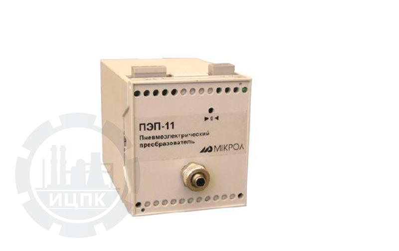 Пневмоэлектрический преобразователь ПЕП-11 фото №1