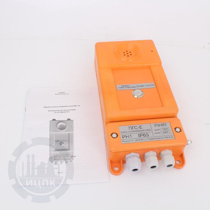 ПГС-15Е прибор громкой связи фото №1