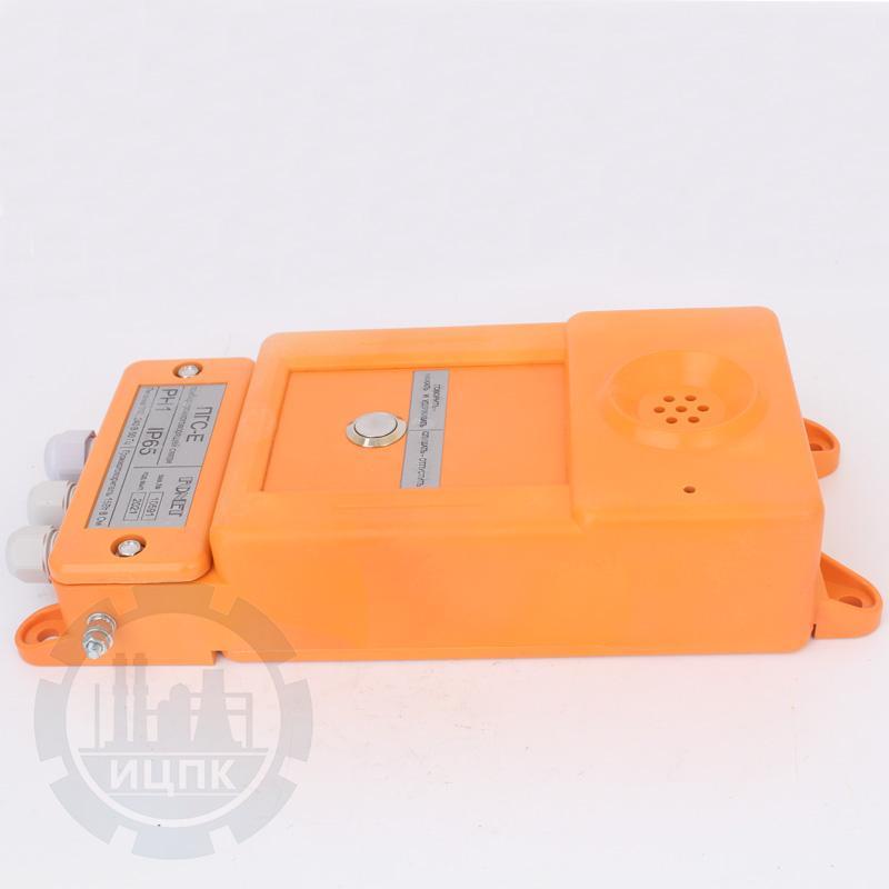 ПГС-15Е прибор громкой связи фото №3