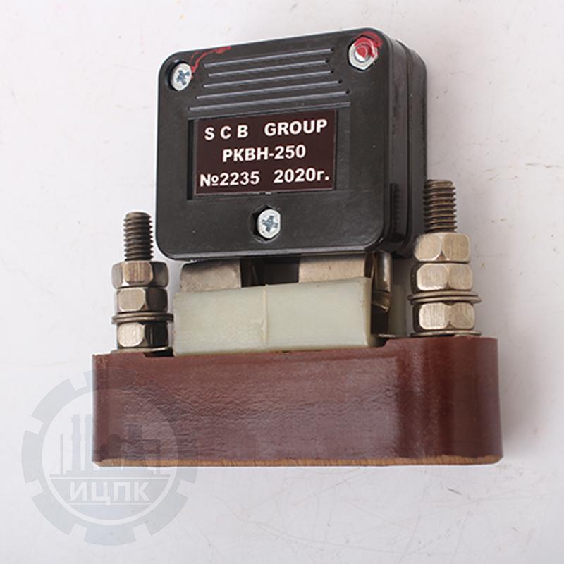 РКВН-250 разрядник  фото №2