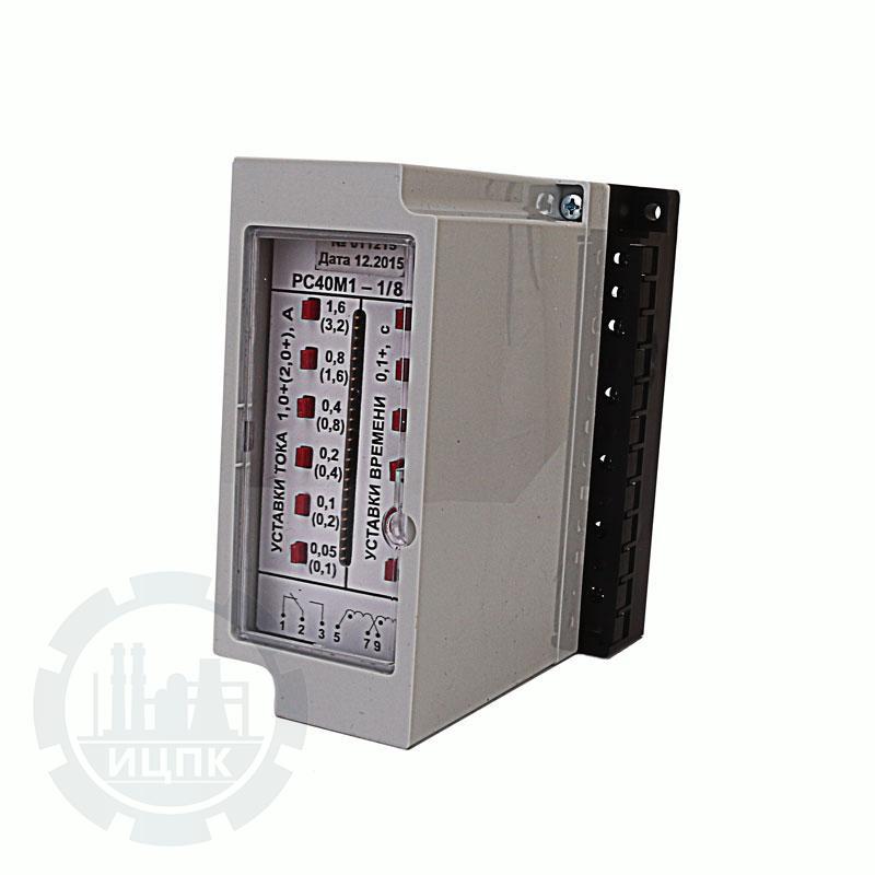 Реле максимального тока РС40М фото №1