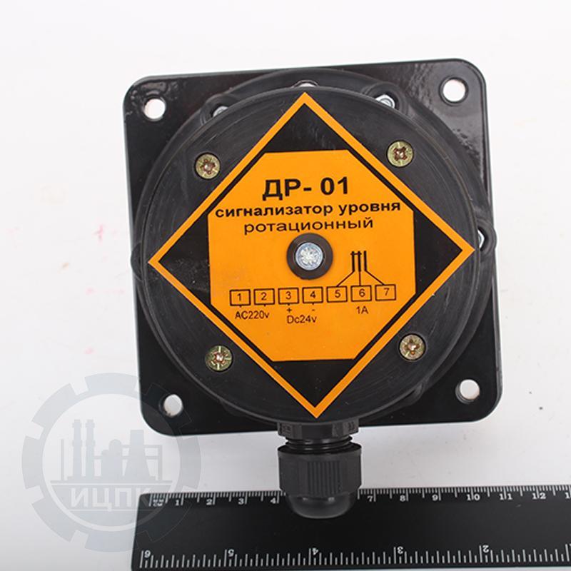 Сигнализатор уровня ДР-01 фото №1