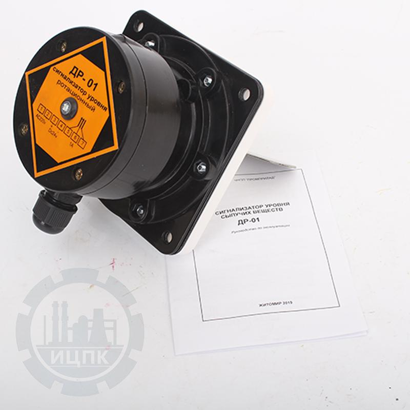 Сигнализатор уровня ДР-01 фото №3