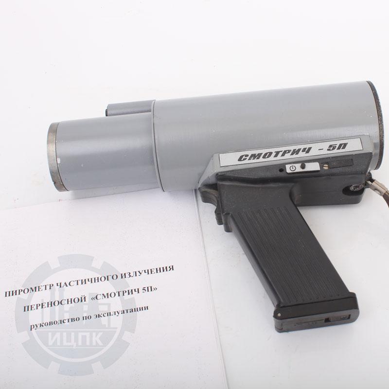 Смотрич 5П-01 переносной пирометр фото №3