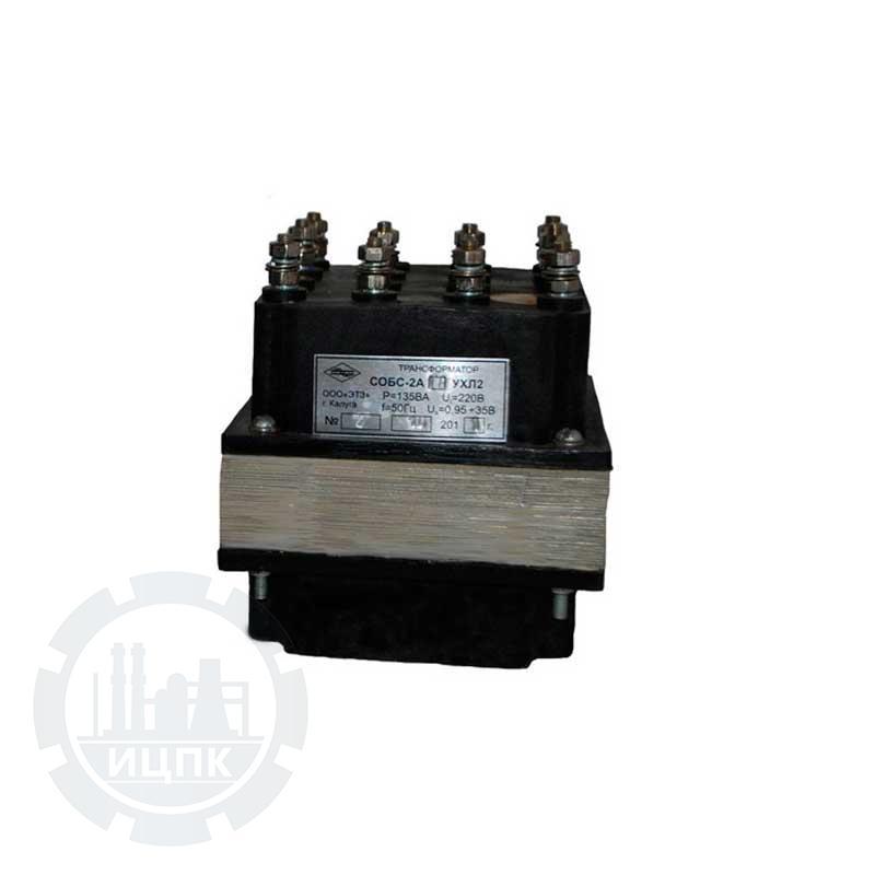 СОБС-2А-1-1 трансформатор автоблокировочный фото №1
