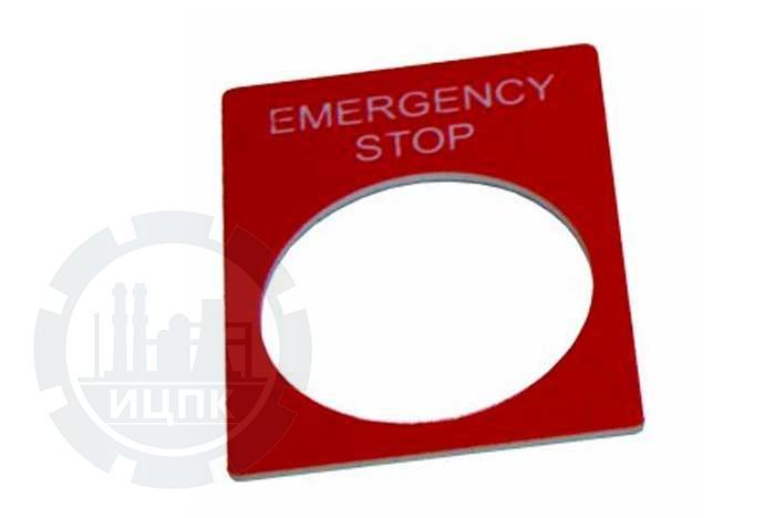 Табличка маркировочная EMERGENCY STOP прямоугольная фото №1