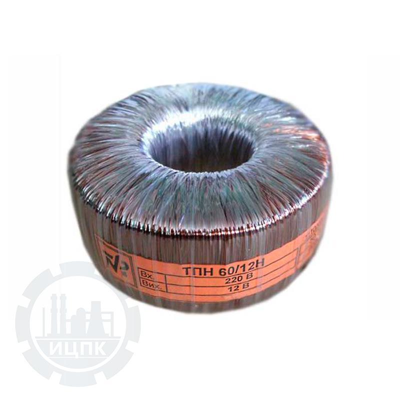 ТПН 60/12Н трансформатор однофазный тороидальный фото №1