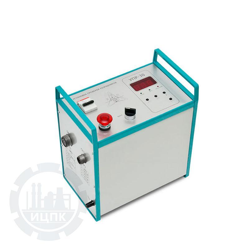 УПР-30 установка проверки разрядников фото №1