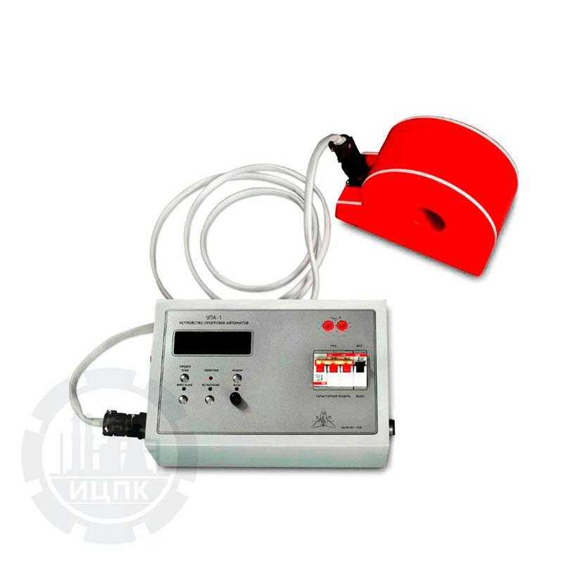 УПА-1 устройство прогрузки автоматических выключателей  фото №1