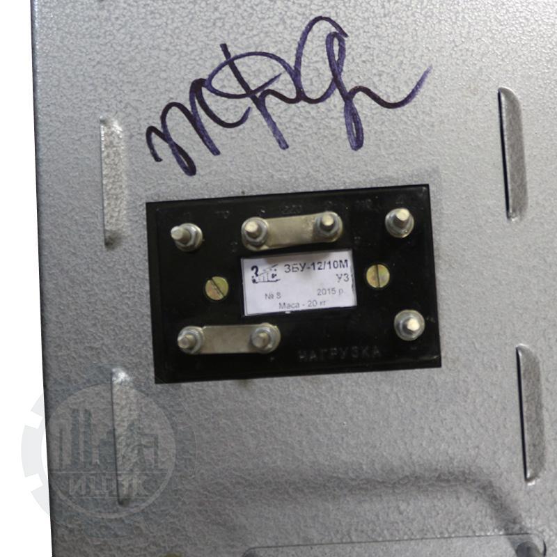 Зарядное устройство ЗБУ-12/10М фото №3