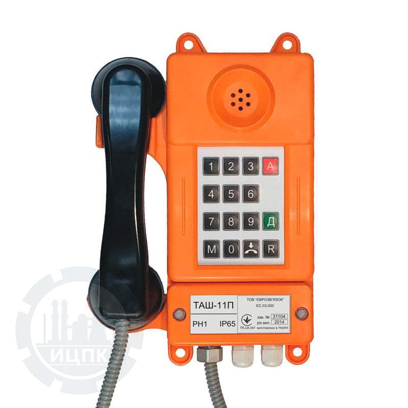 Аппарат телефонный ТАШ-11П фото №1