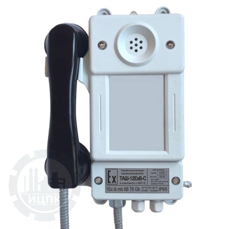 ТАШ-12ЕхC телефонный аппарат взрывозащищенный фото №1