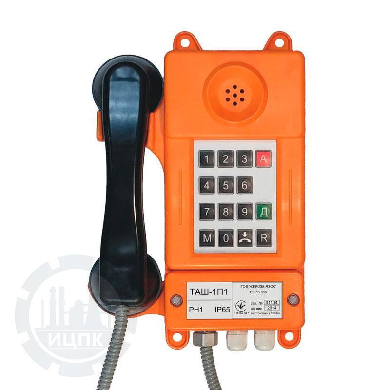 Аппарат телефонный ТАШ-1П1 фото №1
