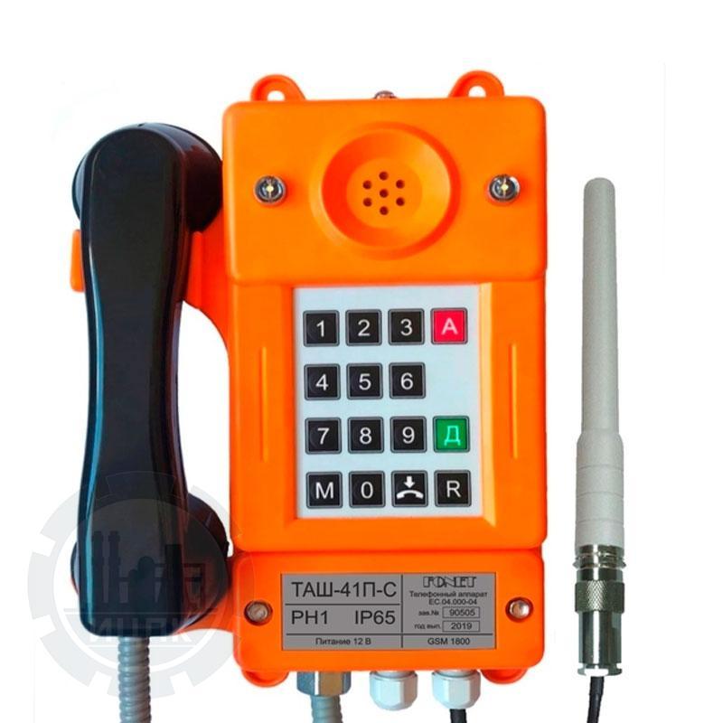 ТАШ-41П-С телефонный аппарат фото №1