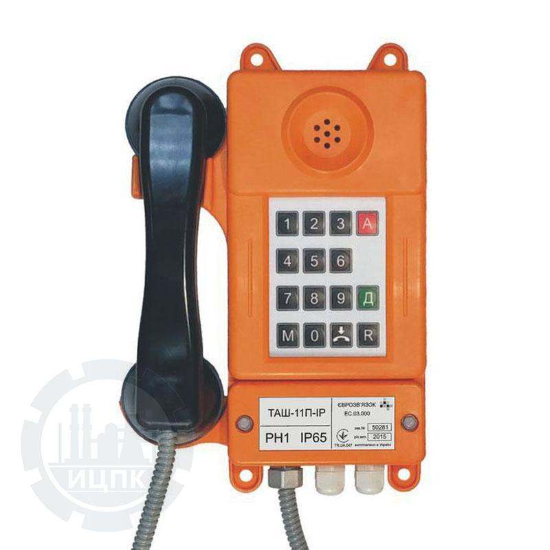ТАШ-11П-IP телефонный аппарат фото №1