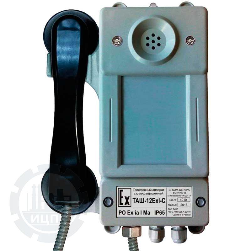 ТАШ-12ЕхI-С телефонный аппарат фото №1