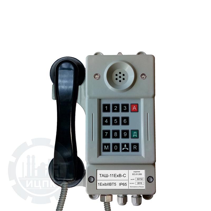 ТАШ-12ЕхC-С телефонный аппарат взрывозащищенный фото №1