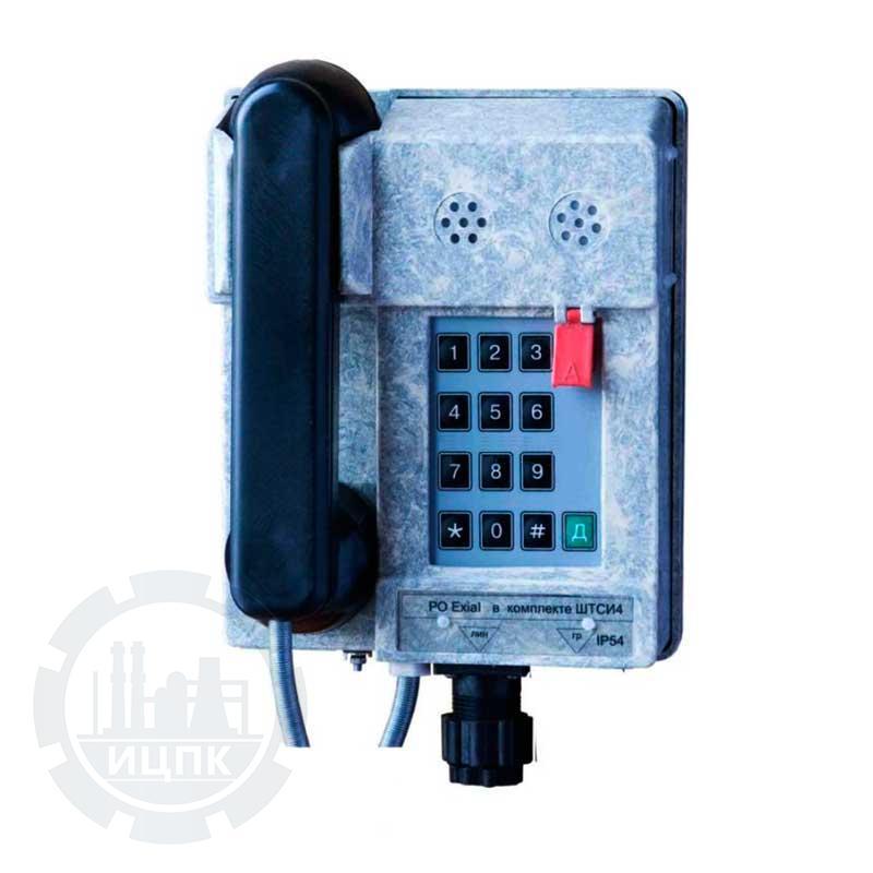 ТАШ1-15 телефонный аппарат взрывозащищенный фото №1